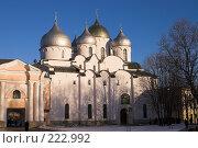 Купить «Великий Новгород. Софийский собор.», фото № 222992, снято 2 января 2008 г. (c) Роман Коротаев / Фотобанк Лори