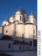 Купить «Великий Новгород. Софийский собор.», фото № 223000, снято 2 января 2008 г. (c) Роман Коротаев / Фотобанк Лори