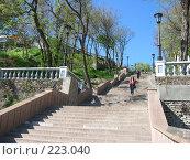 Купить «Старая каменная лестница в Таганроге», фото № 223040, снято 11 мая 2007 г. (c) Игорь Струков / Фотобанк Лори