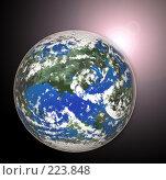 Купить «Земля и солнце», иллюстрация № 223848 (c) Валерия Потапова / Фотобанк Лори
