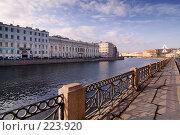 Купить «Фонтанка. Санкт-Петербург», эксклюзивное фото № 223920, снято 11 марта 2008 г. (c) Александр Алексеев / Фотобанк Лори