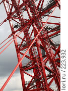 Купить «Фрагмент арки Живописного моста», фото № 223932, снято 15 марта 2008 г. (c) Игорь Веснинов / Фотобанк Лори
