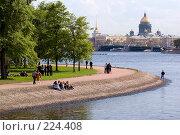 Купить «Вид на Неву. Санкт-Петербург», эксклюзивное фото № 224408, снято 25 мая 2006 г. (c) Александр Алексеев / Фотобанк Лори