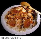 Купить «Азербайджанский плов с фруктами и кусочками курицы», эксклюзивное фото № 224612, снято 12 января 2008 г. (c) lana1501 / Фотобанк Лори