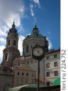 Купить «Часы на башне и уличные часы», фото № 224752, снято 25 октября 2006 г. (c) Владимир Воякин / Фотобанк Лори