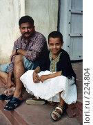 Купить «Индийцы из города Агра», эксклюзивное фото № 224804, снято 17 августа 2018 г. (c) Free Wind / Фотобанк Лори