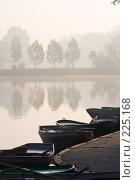 Купить «Лодки на берегу туманного пруда», фото № 225168, снято 27 апреля 2007 г. (c) Михаил Лавренов / Фотобанк Лори