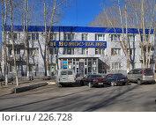 """Купить «Филиал """"Номос банка"""" в городе Краснокаменске», фото № 226728, снято 13 марта 2008 г. (c) Геннадий Соловьев / Фотобанк Лори"""