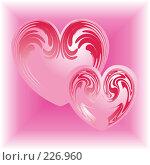 Купить «Хрустальные сердечки», иллюстрация № 226960 (c) Наталья Кузнецова / Фотобанк Лори