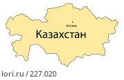Купить «Карта Казахстана», иллюстрация № 227020 (c) Валерия Потапова / Фотобанк Лори