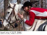 Купить «Наездница на белом коне», фото № 227396, снято 25 марта 2007 г. (c) Goruppa / Фотобанк Лори