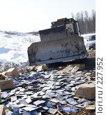 Купить «Уничтожение контрафактных DVD дисков», фото № 227952, снято 19 марта 2008 г. (c) Владимир Власов / Фотобанк Лори