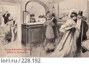 Купить «Париж, вестибюль ресторана. Начало 20 века. Открытка», иллюстрация № 228192 (c) Алла Матвейчик / Фотобанк Лори