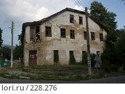 Купить «Дом Эшеров. Старый балканский дом с привидениями», фото № 228276, снято 19 августа 2007 г. (c) Harry / Фотобанк Лори