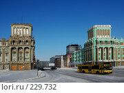 Купить «Норильск», фото № 229732, снято 16 марта 2006 г. (c) Егорова Елена / Фотобанк Лори
