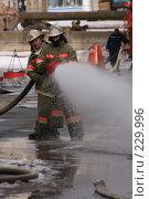 Купить «Пожарные льют воду из пожарного шланга», фото № 229996, снято 20 марта 2008 г. (c) Евгений Батраков / Фотобанк Лори
