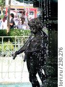 Купить «Мальчик с дудкой», фото № 230276, снято 27 июля 2007 г. (c) Книжников Борис / Фотобанк Лори