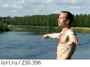 Купить «Релаксация», фото № 230396, снято 26 мая 2007 г. (c) Алексей Тишкин / Фотобанк Лори