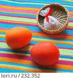 Купить «Пасхальные яйца. Открытка к празднику Пасхи.», фото № 232352, снято 25 января 2007 г. (c) only / Фотобанк Лори