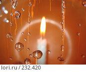 Купить «Падающие капли воды на фоне горящей свечи», фото № 232420, снято 1 марта 2008 г. (c) Заноза-Ру / Фотобанк Лори