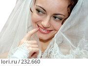 Купить «Невеста», фото № 232660, снято 20 октября 2007 г. (c) Goruppa / Фотобанк Лори