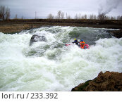 Купить «Экстрим», фото № 233392, снято 15 апреля 2007 г. (c) Евгений Мачнев / Фотобанк Лори