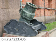 Купить «Санкт-Петербург.  Артиллерийский музей», фото № 233436, снято 10 мая 2005 г. (c) Александр Секретарев / Фотобанк Лори