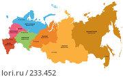 Купить «Россия. Федеральные округа», фото № 233452, снято 17 ноября 2018 г. (c) Юрий Синицын / Фотобанк Лори