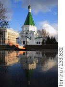 Купить «Вечный огонь и Архангельский собор в Нижегородском кремле», фото № 233832, снято 21 марта 2008 г. (c) Igor Lijashkov / Фотобанк Лори