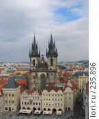 Купить «Тынский храм на Староместской площади. Прага», фото № 235896, снято 17 марта 2008 г. (c) Юлия Селезнева / Фотобанк Лори