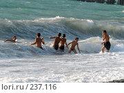 Купить «Дети бросаются в набегающие волны штормящего моря. Абхазия. Черное море.», фото № 237116, снято 31 августа 2006 г. (c) Виктор Филиппович Погонцев / Фотобанк Лори