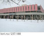 Купить «Город Краснокаменск. Универмаг», фото № 237188, снято 23 марта 2008 г. (c) Геннадий Соловьев / Фотобанк Лори