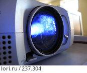 Купить «Объектив проектора крупным планом», фото № 237304, снято 29 марта 2008 г. (c) Olya&Tyoma / Фотобанк Лори
