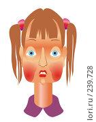 Купить «Удивленная девочка», иллюстрация № 239728 (c) Наталья Кузнецова / Фотобанк Лори