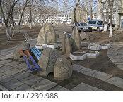 Купить «Город  Краснокаменск бетонные формы», фото № 239988, снято 1 апреля 2008 г. (c) Геннадий Соловьев / Фотобанк Лори