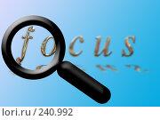 Изображение в фокусе. Стоковая иллюстрация, иллюстратор Шемякин Евгений / Фотобанк Лори