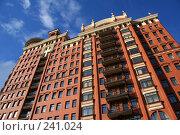 Купить «Современный городской дом», фото № 241024, снято 21 марта 2008 г. (c) Алексеенков Евгений / Фотобанк Лори