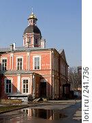 Купить «Строение во дворе Александра-Невской Лавры», фото № 241736, снято 31 марта 2008 г. (c) Андрюхина Анастасия / Фотобанк Лори