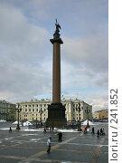 Купить «Санкт-Петербург. Александрийский столп», фото № 241852, снято 25 сентября 2018 г. (c) Александр Секретарев / Фотобанк Лори