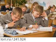 Купить «Урок в четвертом классе», фото № 241924, снято 3 апреля 2008 г. (c) Федор Королевский / Фотобанк Лори