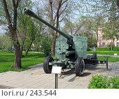 Зенитная пушка КС-19 (2007 год). Редакционное фото, фотограф RuS / Фотобанк Лори