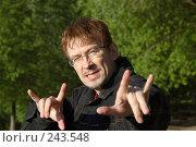 Купить «Мужчина с распальцовкой и недобрым выражением лица», фото № 243548, снято 2 июня 2007 г. (c) Harry / Фотобанк Лори