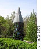 Купить «Межконтинентальная баллистическая ракета», фото № 243576, снято 17 мая 2007 г. (c) RuS / Фотобанк Лори