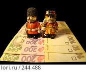 Купить «Веселая охрана банковских знаков», фото № 244488, снято 25 марта 2008 г. (c) Гарастович Сергей Яковлевич / Фотобанк Лори