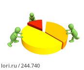 Купить «Три стилизованных человечка, составляющие круговую диаграмму», иллюстрация № 244740 (c) Лукиянова Наталья / Фотобанк Лори