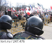 Купить «Марш несогласных 15 апреля 2007г. в Санкт-Петербурге», фото № 247476, снято 15 апреля 2007 г. (c) Заноза-Ру / Фотобанк Лори
