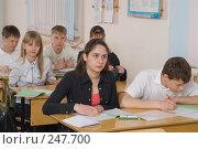 Купить «Фоторепортаж с уроков в девятом классе», фото № 247700, снято 9 апреля 2008 г. (c) Федор Королевский / Фотобанк Лори