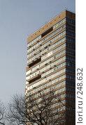 Купить «Многоэтажка», фото № 248632, снято 29 марта 2008 г. (c) Андрей Никитин / Фотобанк Лори