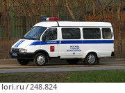 Купить «Москва. Милицейская машина», эксклюзивное фото № 248824, снято 10 апреля 2008 г. (c) lana1501 / Фотобанк Лори