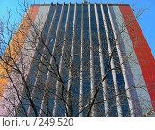 """Купить «Бизнес-центр East Gate (бывший завод """"Хроматрон""""). Район Северное Измайлово. Щёлковское шоссе, 100. Москва», эксклюзивное фото № 249520, снято 2 апреля 2008 г. (c) lana1501 / Фотобанк Лори"""